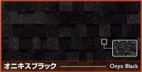 オニキスブラック オークリッジスーパー【16枚入】